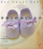 407246385x_cover_1